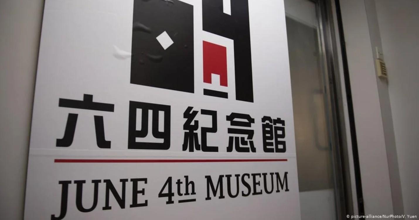 Perquisition du musée du 4 juin à Mong Kok, les joyaux cachés de Hong Kong,
