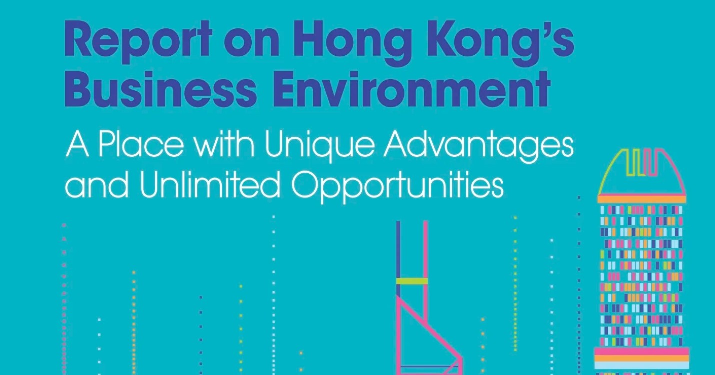 Rapport du gouvernement sur l'environnement économique local, BBQ de rentrée de Hong Kong Accueil