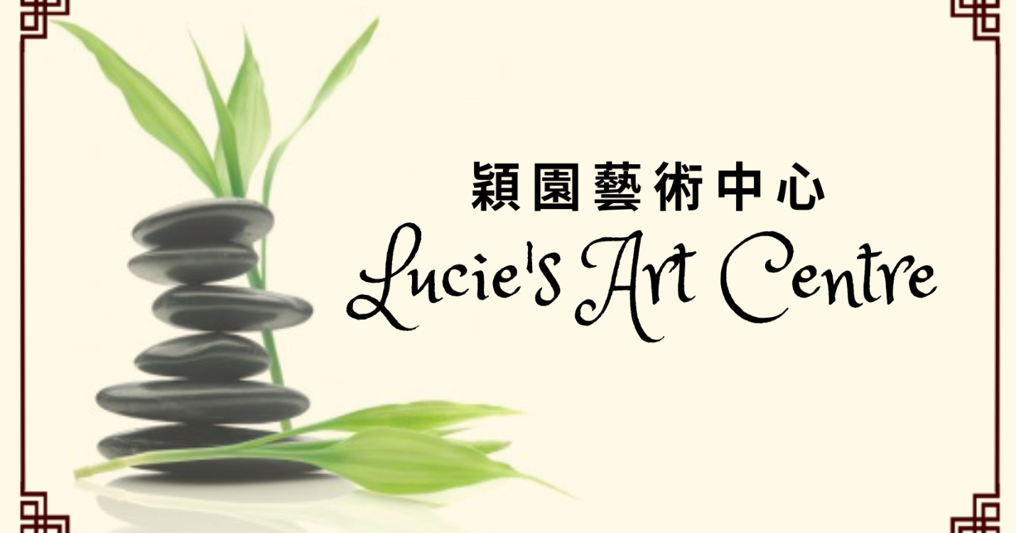 Un centre d'échange culturel pour promouvoir les cultures chinoise et française