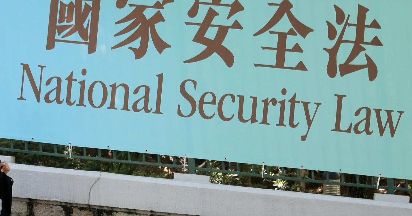 La loi de sécurité nationale rétroactive, le Wine & Dine festival de retour en Novembre