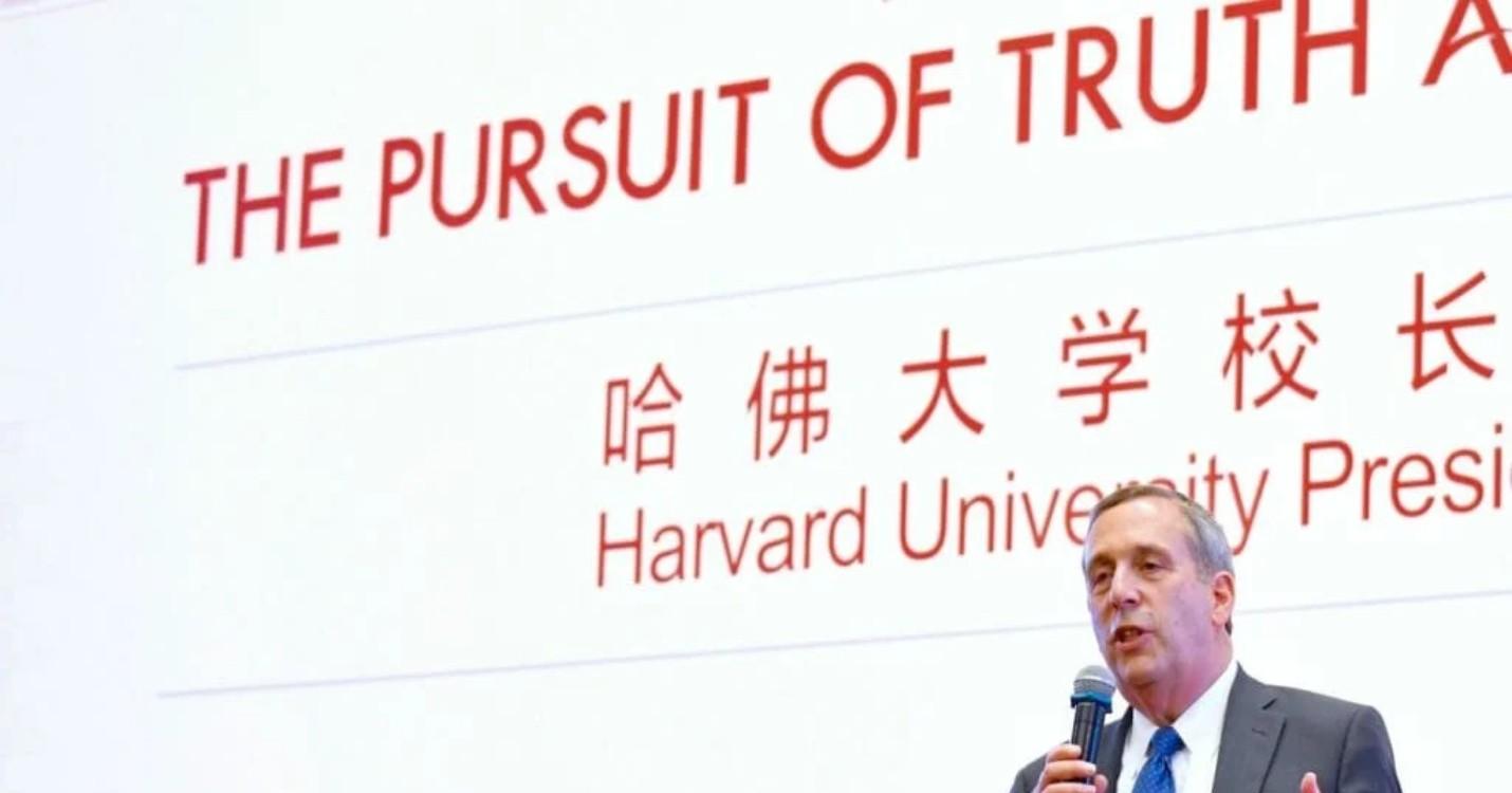 Le programme d'été de chinois de Harvard quitte Pékin, les scouts francophones de HK recrutent