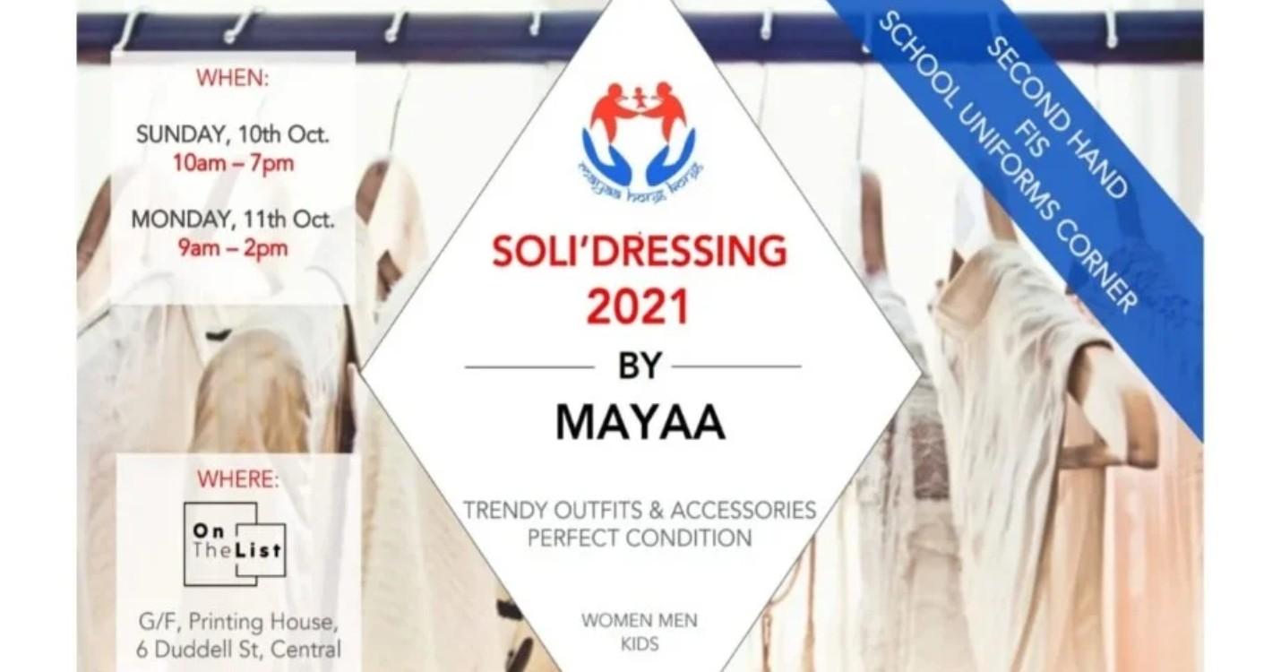 Solidressing organisé par l'association Mayaa au profit des enfants du Népal et de Hong Kong